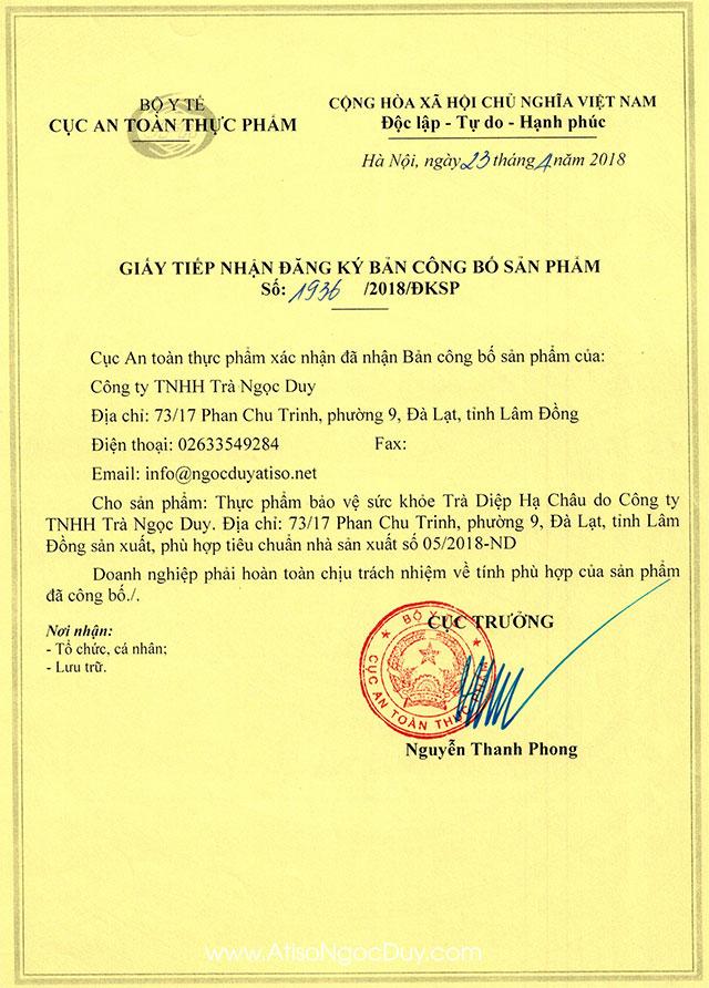 Giấy công bố Trà Diệp Hạ Châu